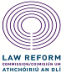 Invitation Law Reform Commission