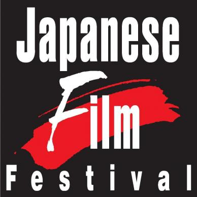 Japanese Film Festival at UL Wednesday (next week) 6th April