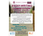 National Secondary School Essay-writing Competiton Shortlist