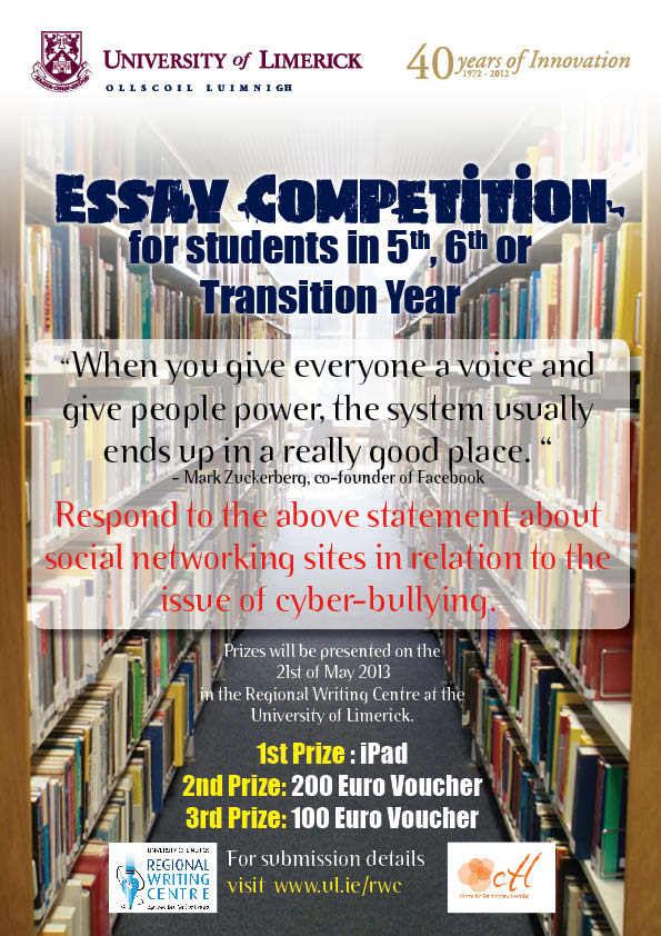 Essay Competition 2012/13