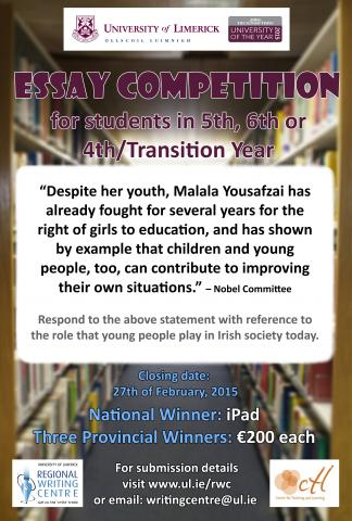Essay Competition 2015