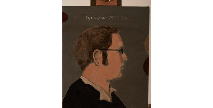 Stephen Brandes, Self Portrait (as a fictional character), 2012. Acrylic on linen 40.4 x 34.5 cm /Signed on reverse Stephen Brandes 2012/  NSPCI2012.459.